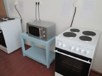 Оборудование для кабинета технологии _13