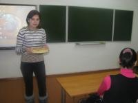 Профориентация-2012