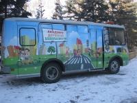 Автобус ПДД_4