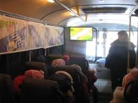 Автобус ПДД_6