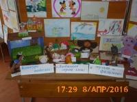 Неделя детской книги_3