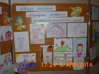 Неделя детской книги_5