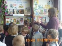 Неделя детской книги_7