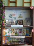 Неделя детской книги_8