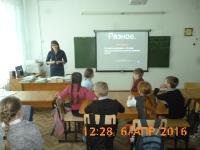 Неделя детской книги_9