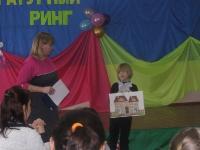 районный семинар учителей начальных классов_8