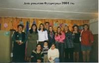 istor_47