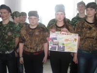 День защитника Отечества_17