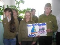 День защитника Отечества_19