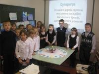 Экологическая игра «Поле чудес» - 2 класс