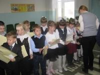 Посвящение в организацию «Чудоград»._4