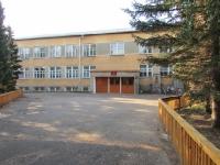 Фотографии школы_23