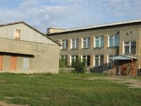 Наша школа ( общие фото , кабинеты)